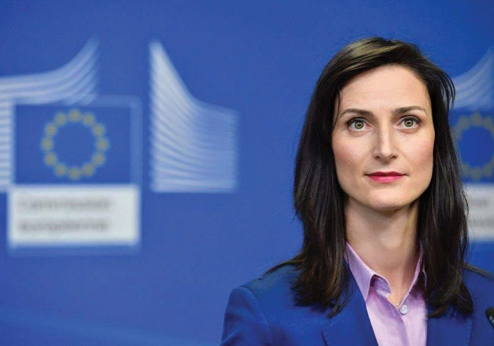 mariya-gabriel-european-commission